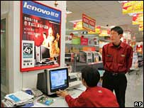 Lenovo compró la división de productos electrónicos de IBM en 2005.