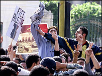 Students in anti-Israel and US protest, Cairo, 2002