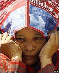 Thai Rak Thai supporter, 31 May 2007
