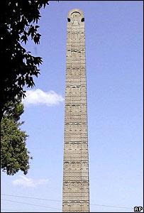 Obelisk of Axum in Rome (2001 file pic)