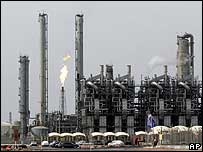 BBC photograph oil refinery Iran