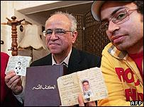 بهائيون مصريون