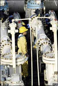 معدات نفطية