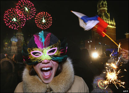 AFP - Masks and flags were the order of the day as fireworks lit up Moscow's Red Square.