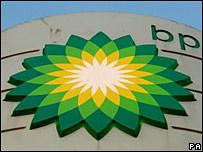 BBC News BP logo