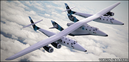 SpaceShipTwo (Original Name)