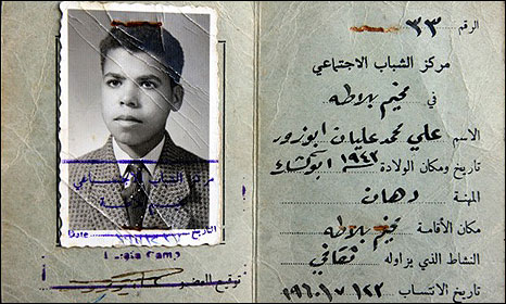 Ali Abu  Zour's ID card from 1950