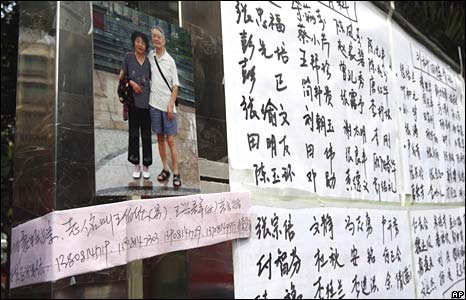 A picture of a missing couple is posted on a notice board bearing the names of earthquake survivors at a hospital in Deyang, Sichuan province, on Thursday
