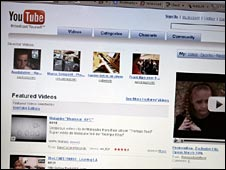 YouTube web page