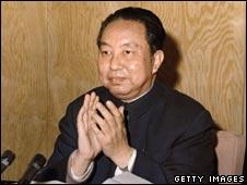 Hua Guofeng