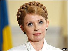 Ukrainian Prime Minister Yulia Tymoshenko (image from 14 July)