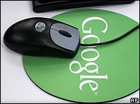 Aviso de Google