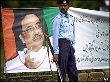Poster of Asif Ali Zardari outside parliament