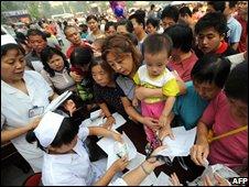 "Hebei People""s Hospital in Shijiazhuang"