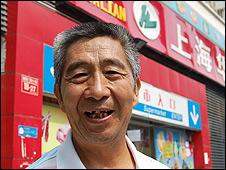 Tian Guangcai