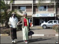 Hospital in Harare