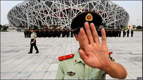 Chinese paramilitary policeman