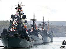 Ships from Black Sea Fleet