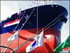 The Sirius Star oil tanker (image from Aramco website)