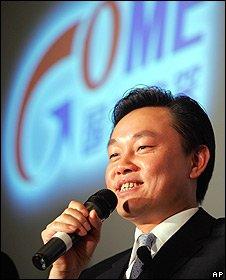 Huang Guangyu in Beijing, China (file image)