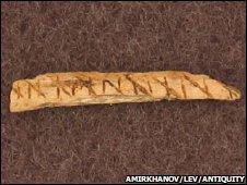 Inscribed bone (Antiquity)