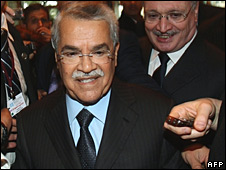 Saudi oil minister Ali al-Nuaimi