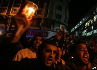 Protesters in the West Bank city of Ramallah
