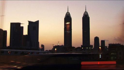 Dubai night view