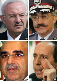 Clockwise from top left: Raymond Azar, Ali Hajj, Mustafa Hamdan and Jamil al-Sayyad