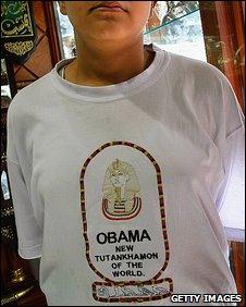 Souvenir T-shirt