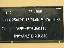 Sign in Amharic and French