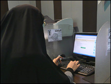 Iranian woman on the internet