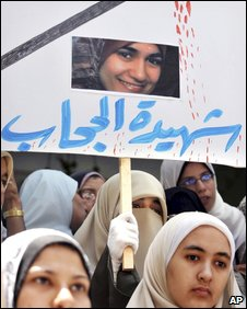 Demonstration in Cairo proclaiming Marwa Sherbini the Hijab Martyr