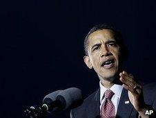 US President Barack Obama in Ghana, 11 July