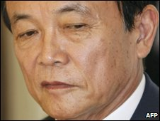 Taro Aso, Japan's prime minister calls snap elections