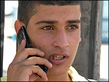 Attallah Awwad, 17, Bethlehem
