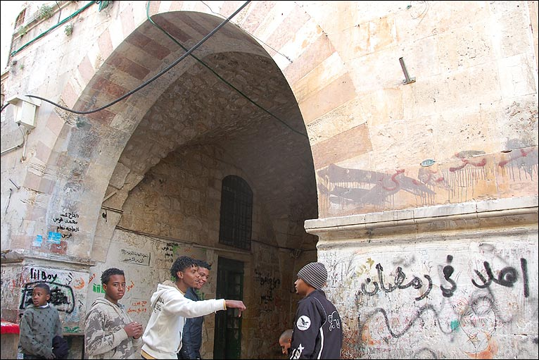 Youths in African Quarter in Jerusalem Old City