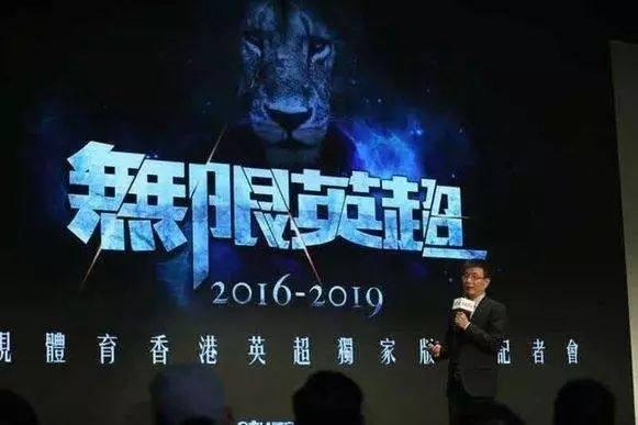 盛極而衰!樂視香港宣布破產 樂視香港有什么業務_ZNDS資訊