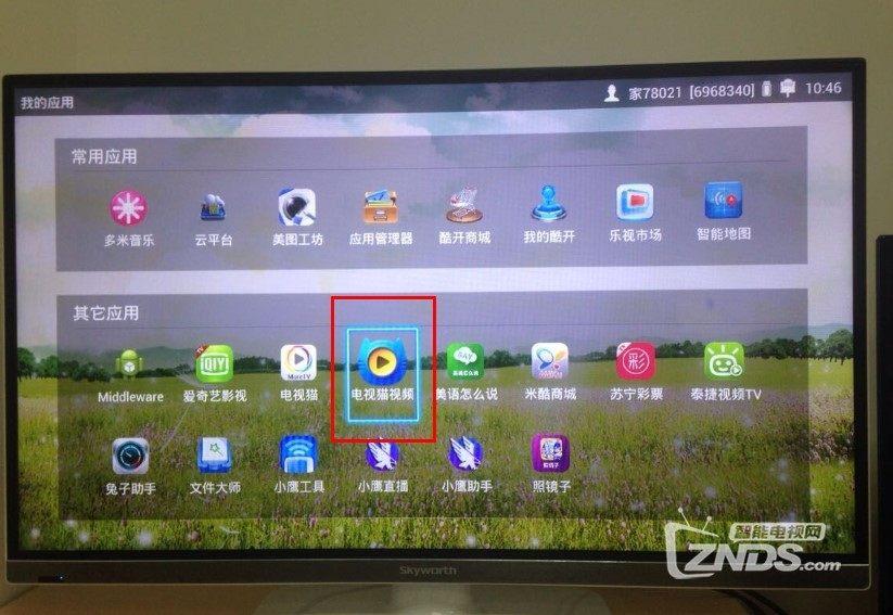 創維智能電視安裝電視貓視頻教程-熱議-中國民生網