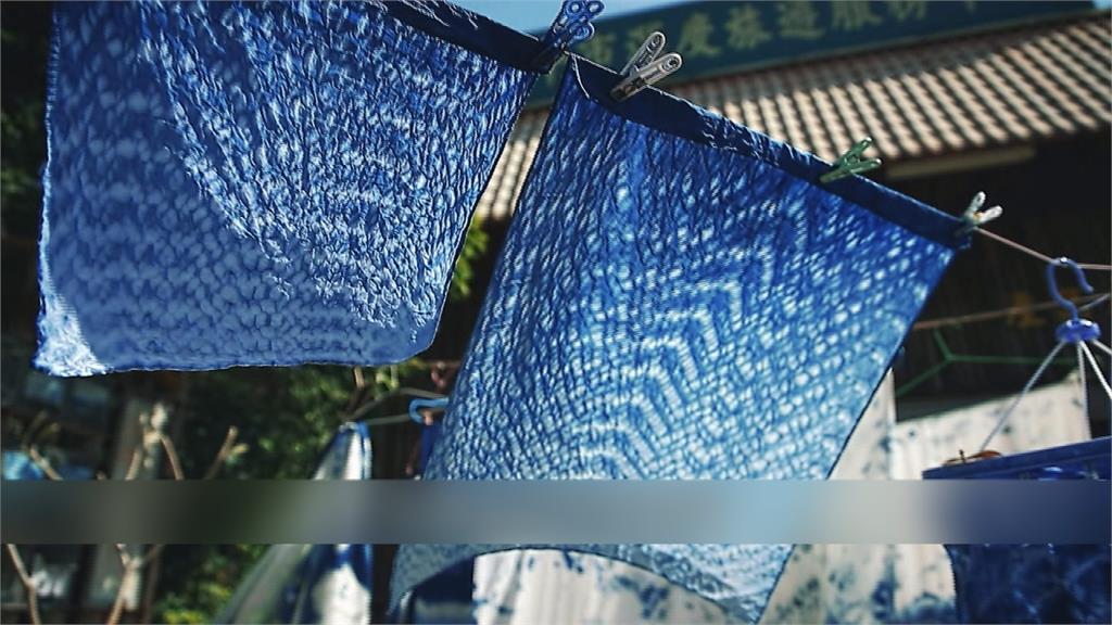 藍染DIY 體驗客家傳統工藝