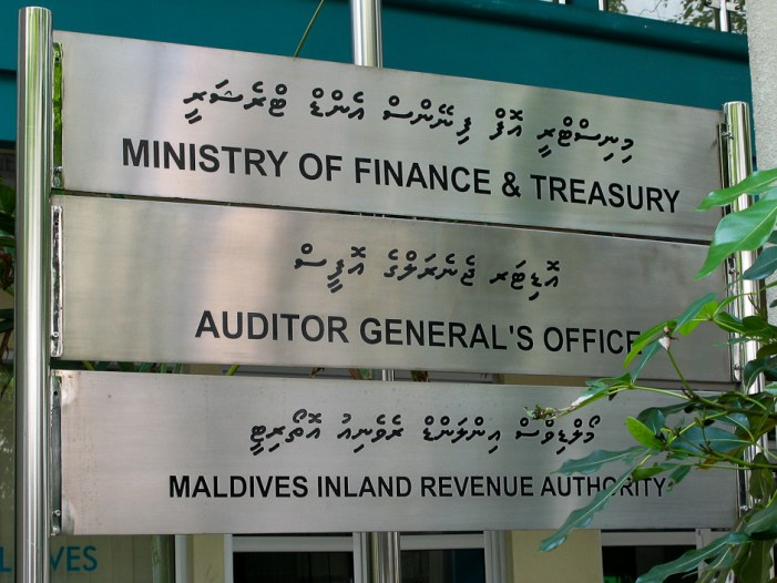 Maldives engages World Bank, UN to recover ill-gotten wealth amounting to US$ 1.4 billion