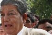 पूर्व मुख्यमंत्री हरीश रावत को बाइक सवार ने मारी टक्कर