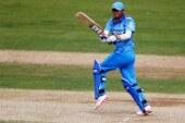 क्या गुरुवार भारतीय क्रिकेट के लिए बनेगा एतिहासिक दिन?