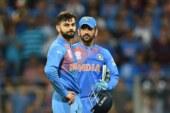 धोनी ने बड़ा रिकार्ड बनाते हुए टीम इंडिया के कप्तान को पीछे छोड़ा