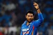 क्रिकेटर युवराज सिंह को फिर से अपमान का घूंट पीना पड़ा