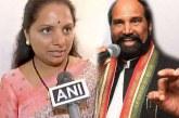तेलंगानाः कांग्रेस बोलीं- EVM से हुई छेड़छाड़, TRS का जवाब- हारने वाली पार्टी बोलती हैं ऐसा झूठ