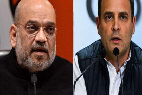 राफेल मुद्दे पर बोले अमित शाह, देश की जनता से माफी मांगे राहुल; JPC पर भी दिया जवाब