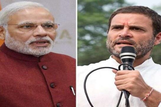 जानिए, राहुल गांधी ने क्यों कहा- …तब तक पीएम नरेंद्र मोदी को चैन से सोने नहीं देंगे