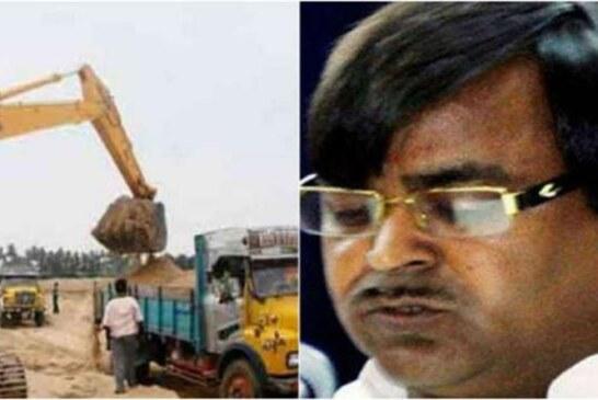 अखिलेश यादव के कार्यकाल में हुआ था उत्तर प्रदेश में करीब सौ करोड़ का खनन घोटाला