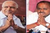 कर्नाटक में संकट: दो निर्दलीय विधायकों ने समर्थन वापस लिया, गिर सकती है कुमारस्वामी सरकार